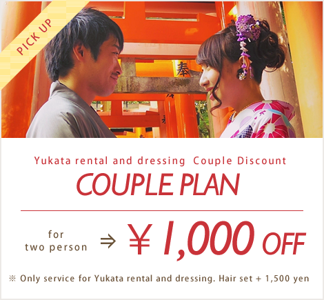 Yukata rental and dressing Couple Discount│COUPLE PLAN