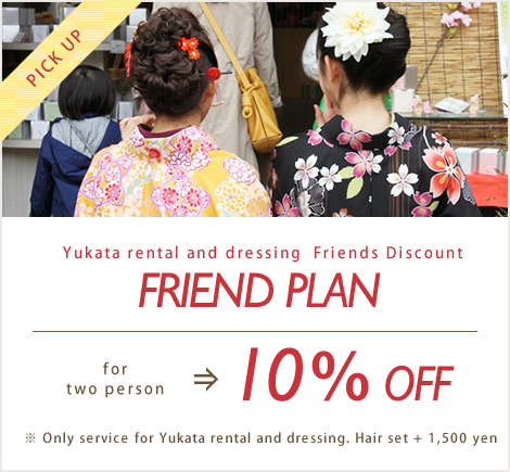 Yukata rental and dressing Friends Discount│FRIEND PLAN
