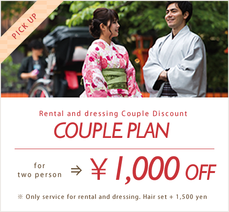 Rental and dressing Couple Discount│COUPLE PLAN